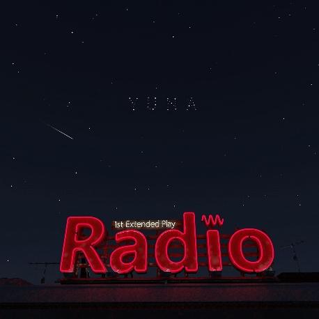 신유나 - EP 1집 Radio