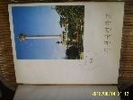 부산 문현국민학교 제6회 졸업기념 졸업앨범 1974 ( 1973학년도 )  -상세란참조