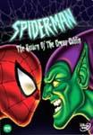 [DVD] 스파이더맨: 돌아온 그린 고블린 (Spiderman: The Return of the Green Goblin) [북릿/아웃케이스 포함]