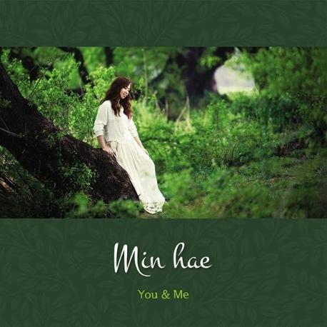 민혜 - You & Me (홍보용 음반)