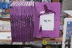 괴도신사 아르센뤼팽 시리즈-1-12완.교원출판.양장.사진1~저학년
