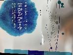 국어실전강의 - 적공함 문법&독서 (수학능력시험-교육과정평가원) #