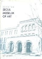 Seoul Museum of Art 서울시립미술관 보도자료집 2009