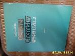 엠디엔피 / 2020 PEET 대비 General Chemistry 실전수련 LEVEL.2 / 박인규 -사진의 책만있음.꼭 설명란참조
