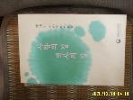국립김해박물관 / 제18기 가야학아카데미 사람의 길 역사의 길 2018 -꼭상세란참조