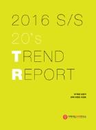 2016 S/S 20's TREND REPORT (경영/상품설명참조/2)