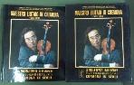 크레모나 현악기 명품 문화살롱(1962~1995)   /사진의 제품   서고위치:Gy 3*[구매하시면 품절로 표기됩니다]