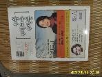 한국문연 / 시사사 시를 사랑하는 사람들 2007. 1.2 제26호 -부록없음. 사진. 상세란참조