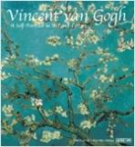 빈센트 반 고흐 Vincent van Gogh(아몬드꽃 표지)