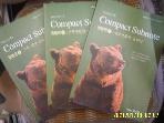 메가엠디 3책/ Improved 2.0 Compact Subnote 캠벨편 1.2.3 세포생물학 외/ 노용관 -사진. 꼭설명란참조