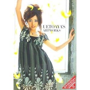 Aya Ueto (우에토 아야) / Way to Heaven+Artworks+DVD (일본반/미개봉)