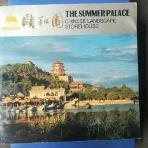 ?和園 (중문번체, 중일영 대역, 1993 초판) 이화원 THE SUMMER PALACE, CHINESE LANDSCAPE STOREHOUSE