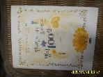 민예원 편집부 엮음 / 한국인이 가장 좋아하는 명시 100선 -05년.초판.꼭상세란참조