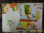 천재교육 / 교과서 초등학교 미술 5-6 / 류재만. 박미진. 김지현 외 -사진참조. 상세란참조