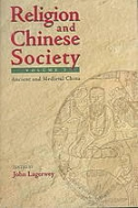 Religion and Chinese society Volume I.2, Ancient and Medieval China/Taoism and Local Religion in Modern China (전2권, Hardcover)