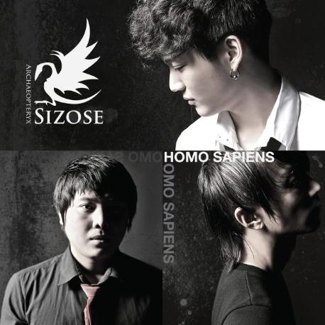 시조새 - 호모 사피엔스(HOMO SAPIENS) (홍보용 음반)