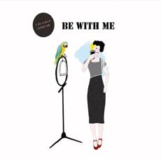 정하(Jung Ha) - 1집 Be With Me