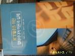 세종출판사 / ICT활용을 위한 멀티미디어 이론과 실제 / 박영태. 김준규. 양의식 외 공저 -아래참조