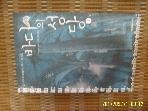 대교베텔스만 / 바다의 성당 1 / 일데폰소 팔꼬네스. 정창 옮김 -07년.초판
