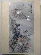中貿聖佳국제경매도록(2005년가을) :중국고전수묵화경매도록