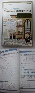 화학1 만점완성반 박호진 :대입수능완벽대비 (새책)