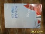 부산대학교 경제통상연구원 / 창조산업의 동향과 전망  -아래참조