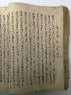 조선시대 한글 고대소설 필사본 류문성전(상하권) 1책 단