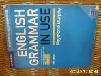 CAMBRIDGE / 5판 English Grammar in Use with answers -부록모름없음 / Murphy -사진.꼭상세란침조