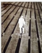 하워드의 선물 - 세계적인 석학 하워드 교수 그가 말하는 후회 없는 인생을 사는 12가지 지혜 초판19쇄