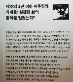 [자기계발] 제주의 3년 이하 이주민의 가게들 로컬숍 연구 잡지 브로드컬리 시리즈-4