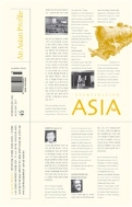 아시아 ASIA 41.The 10th Anniverstary