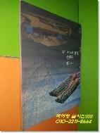 초상화 장식, 유소(流蘇)를 만나다 - 백송갤러리 초대전