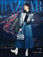 바자 2021년-5월호 No 298 (Harper Bazaar) (신239-9)