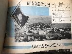졸업기념 [부산송도국민학교 1969]