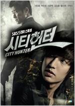 [DVD] 씨티 헌터 [SBS-TV드라마] / [7disc/디지팩+주연배우 엽서5장/아웃박스 포함]