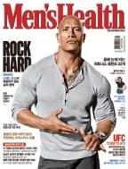 맨즈 헬스 2015년-12월호 (Men s Health) (신221-8)