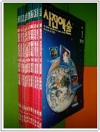 (월간)사진예술 1997년 1월~12월호(총12권)