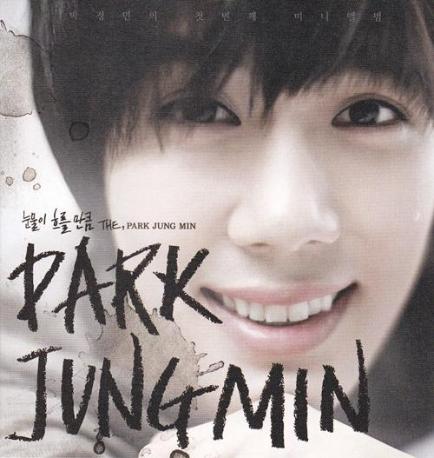 박정민 - The, Park Jung Min (MINI ALBUM)