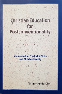 Christian Education for Postconventionality