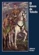 El Greco de Toledo (Alianza Forma (Af) - Serie Especial) [Tapa blanda]