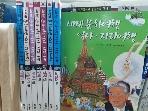 글로북스)세계문화여행 지리여행