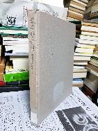 골목안 풍경 - 김기찬 사진집 1972~ 2002 -초판-사진 참조