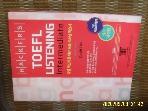 해커스 어학연구소 / 개정 2판 HACKERS TOEFL LISTENING Intermediate -부록모름없음/ David Cho -꼭상세란참조