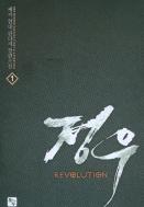 정우 [작은책] 1~6 (완결) [상태양호]