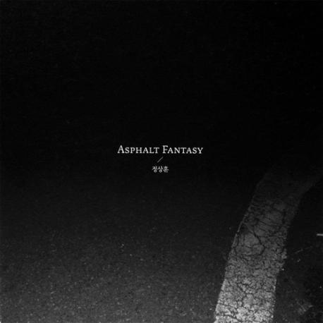 정상훈 - Asphalt Fantasy