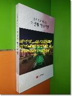 전북으로 떠나는 이성계 역사여행