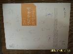 한국언론진흥재단 / 2011 언론수용자 의식조사 / 이준웅. 이계오 외 -11년.초판