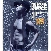 ?장우혁 / 1집 - No More Drama (희귀)??