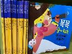 파스텔교육) 예쁜마음감성 그림책
