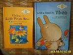 여원 미디어 2권/ 탄탄 영어 동화 Elvira and Little Pirate Bear / Little Rabbit Theo -사진.설명란참조